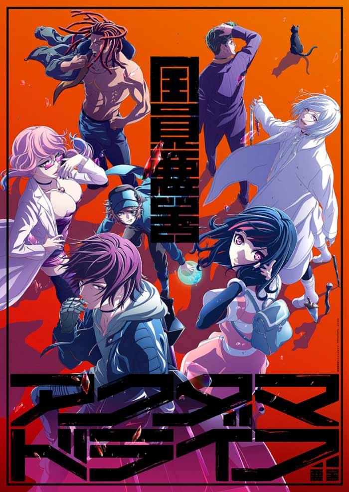 Akudama Drive anime - poster