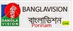 Banglavision live tv Bangladesh Tv live