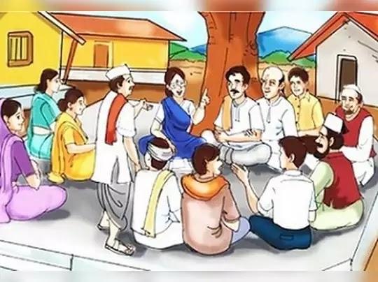 ಗ್ರಾ.ಪಂ.ಅಧ್ಯಕ್ಷ ಮತ್ತು ಉಪಾಧ್ಯಕ್ಷರ ಮೀಸಲಾತಿಗೆ ದಿನಾಂಕ ನಿಗಧಿ
