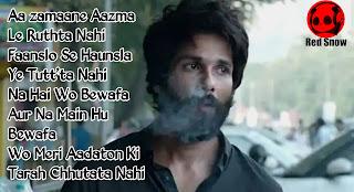 Kabir singh Whatsapp status shayari images | song lyrics