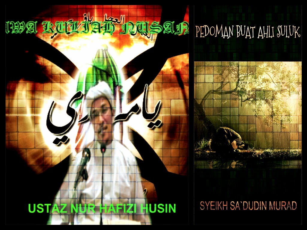 http://arrawa-kuliahnusantara.blogspot.com/2015/02/pedoman-buat-ahli-suluk.html