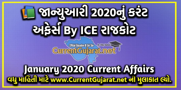 January 2020 Current Affairs By ICE Rajkot
