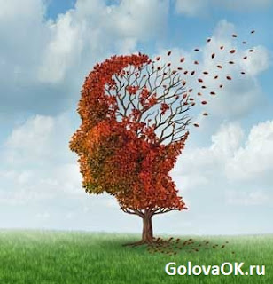 Случаи атрофии головного мозга