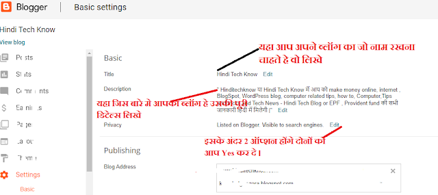 Blogger ki SEO Setting Kese Kare | BLOGGER SEO | Hindi Tech KNow