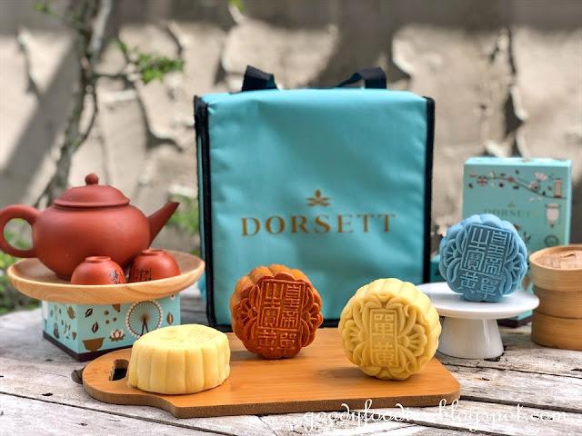 Dorsett Grand Subang 2021 mooncakes