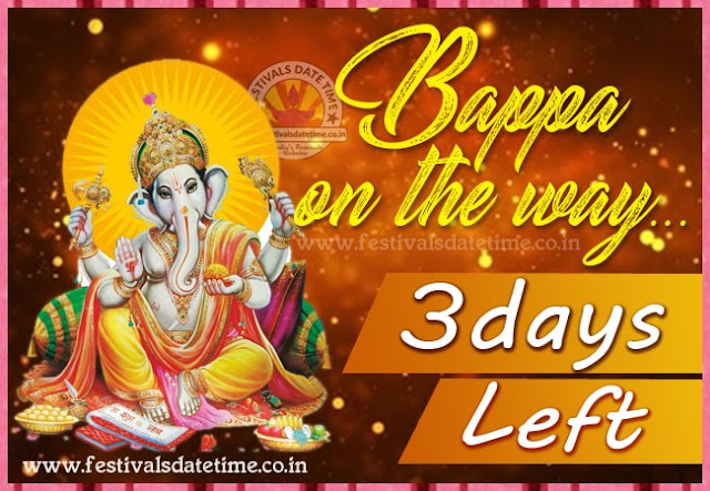 Ganesh Chaturthi Puja 3 Days Left Wallpaper