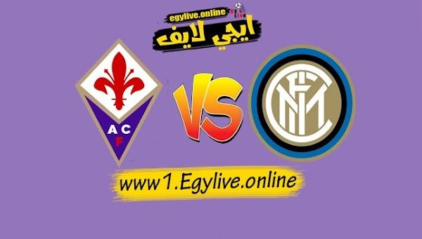 نتيجة مباراة انتر ميلان وفيورنتينا اليوم بتاريخ 26-09-2020 في الدوري الايطالي