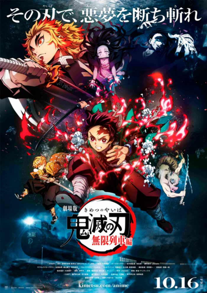 Kimetsu no Yaiba: Mugen Train anime film - poster