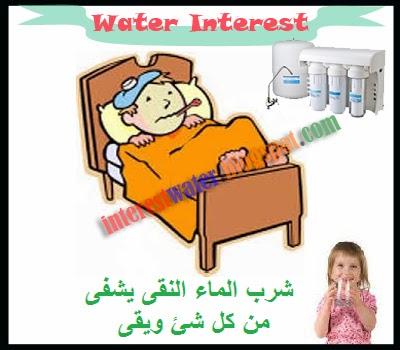 فلتر مياه لتنقية المياه