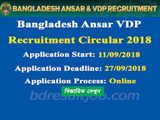 Bangladesh Ansar VDP Second Step General Ansar Basic Training Circular 2018-19