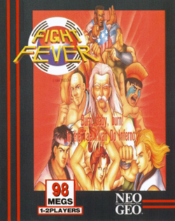 Fight Fever ( Arcade )