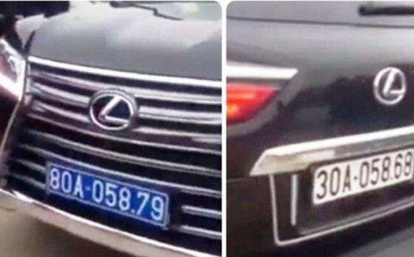 """Quyết định xử lý xe Lexus LX570 """"đầu xanh, đuôi trắng"""" của sư chùa Tam Chúc"""