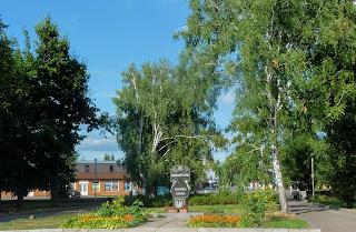 Золотоноша. Мемориальный парк. Памятник Небесной Сотне