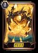 Heatnail Salamander G1