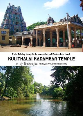 River Cauvery at Kulithalai Kadambar Temple - Dakshina Kasi - Pinterest