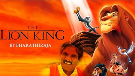 The Lion King by Bharathiraja – South Indianized Trailer