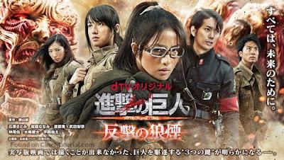 Shingeki no Kyojin: Hangeki no Noroshi Live Action (2015) Batch Subtitle Indonesia