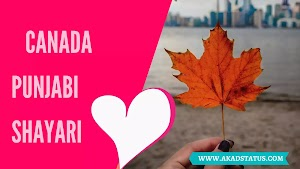 Canada shayari in punjabi | Canada status in punjabi
