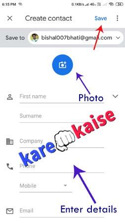 google-contact-form-me-details-dale