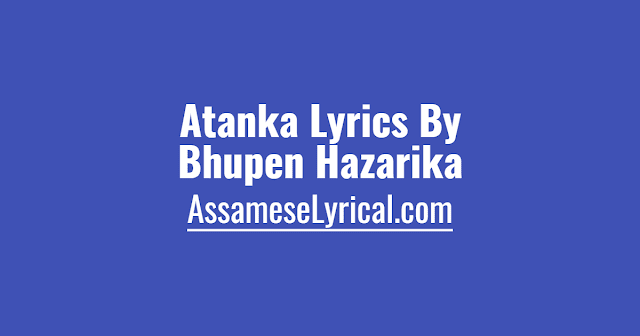 Atanka Lyrics