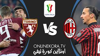 مشاهدة مباراة ميلان وتورينو بث مباشر اليوم 11-01-2021 في الدوري الإيطالي