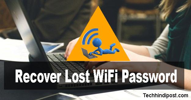 Computer me Wifi password Pata kaise kare