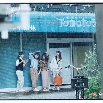 [Lirik+Terjemahan] Nogizaka46 - ~Do my best~ Ja Imi wa Nai (~Melakukan Yang Terbaik~ Tak Ada Artinya)