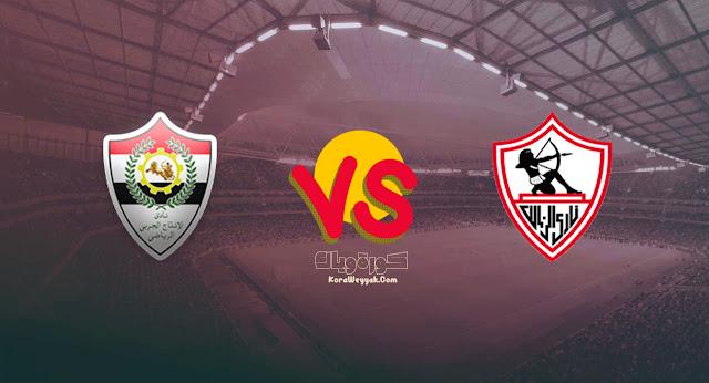 نتيجة مباراة الزمالك والانتاج الحربي بتاريخ 24-08-2021 في الدوري المصري