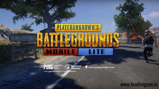 What is PUBG Mobile Lite in 2019