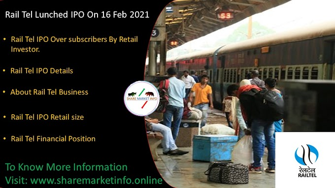 Rail Tel IPO Oversubscribed In Few Hours |Details, Price and Information