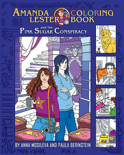 Amanda Lester and thePink Sugar Conspiracy Coloring Book