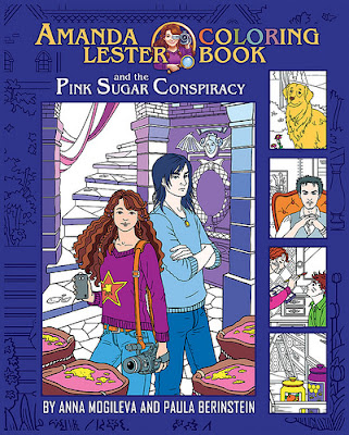 Amanda Lester and the Pink Sugar Conspiracy Coloring Book