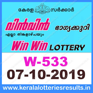 "Keralalotteriesresults.in, ""kerala lottery result 7 10 2019 Win Win W 533"", kerala lottery result 7-10-2019, win win lottery results, kerala lottery result today win win, win win lottery result, kerala lottery result win win today, kerala lottery win win today result, win winkerala lottery result, win win lottery W 533 results 7-10-2019, win win lottery w-533, live win win lottery W-533, 7.10.2019, win win lottery, kerala lottery today result win win, win win lottery (W-533) 7/10/2019, today win win lottery result, win win lottery today result 7-10-2019, win win lottery results today 7 10 2019, kerala lottery result 7.10.2019 win-win lottery w 533, win win lottery, win win lottery today result, win win lottery result yesterday, winwin lottery w-533, win win lottery 7.10.2019 today kerala lottery result win win, kerala lottery results today win win, win win lottery today, today lottery result win win, win win lottery result today, kerala lottery result live, kerala lottery bumper result, kerala lottery result yesterday, kerala lottery result today, kerala online lottery results, kerala lottery draw, kerala lottery results, kerala state lottery today, kerala lottare, kerala lottery result, lottery today, kerala lottery today draw result, kerala lottery online purchase, kerala lottery online buy, buy kerala lottery online, kerala lottery tomorrow prediction lucky winning guessing number, kerala lottery, kl result,  yesterday lottery results, lotteries results, keralalotteries, kerala lottery, keralalotteryresult, kerala lottery result, kerala lottery result live, kerala lottery today, kerala lottery result today, kerala lottery"