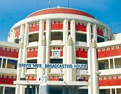 india-broadcasting-house