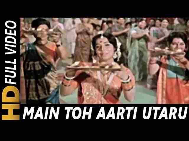 मैं तो आरती उतारूँ रे संतोषी माता - Main Toh Aarti Utaru Re Santoshi Maa