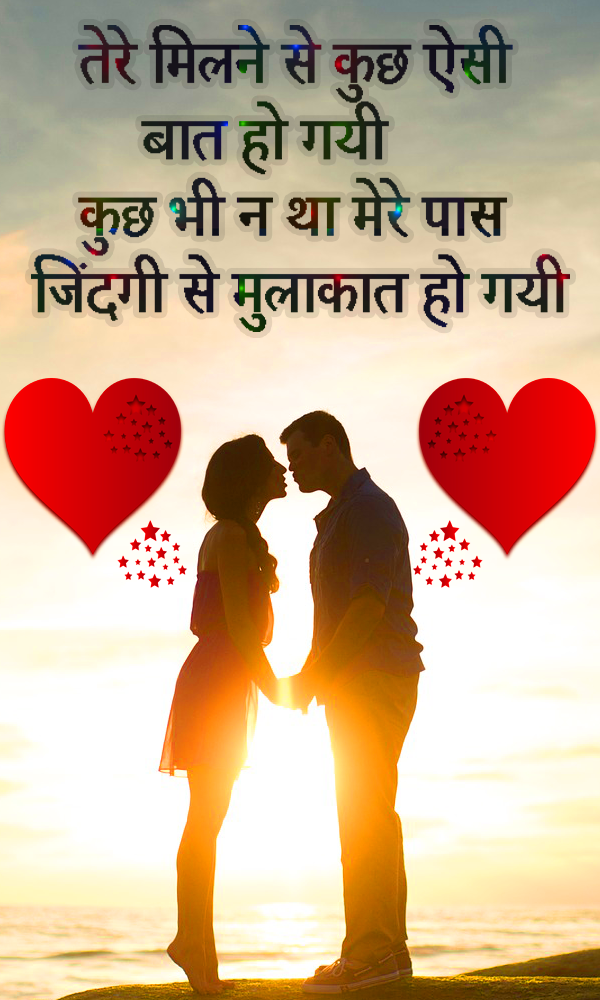 Sad shayri image in hindi