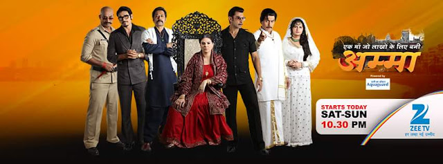 'Amma' Serial on Zee Tv Plot Wiki ,Cast ,Title Song,Timing,Promo