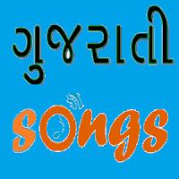 Limbuda Jule Tara Bagama Hit Gujarati Song By Mohan Machhar Maa Mahakali