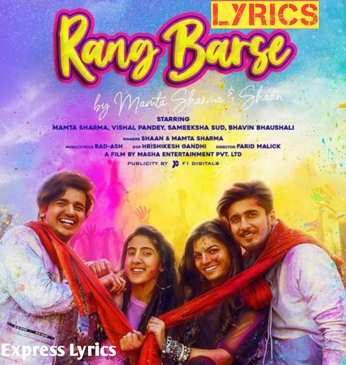 Rang Barse Lyrics - Sameeksha | Vishal | Bhavin | Mamta | Shaan