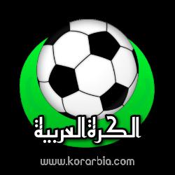 بث مباشر مباراة الاهلي السعودي والشرطة العراقي دوري ابطال اسيا