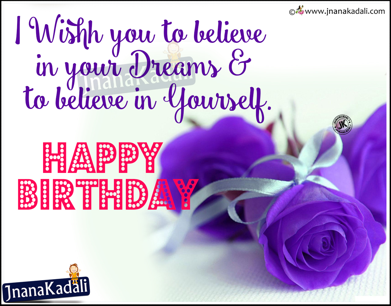 Best Birthday Quotes For Friend In English: Best Birthday Wishes Cards For Dearest Friends
