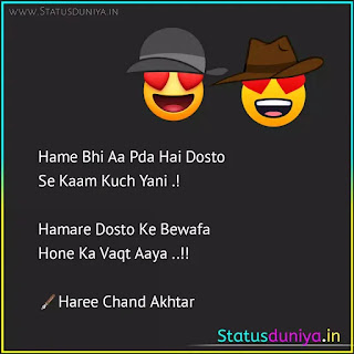 heart touching dosti status in hindi with images Hame Bhi Aa Pda Hai Dosto Se Kaam Kuch Yani .!  Hamare Dosto Ke Bewafa Hone Ka Vaqt Aaya ..!!