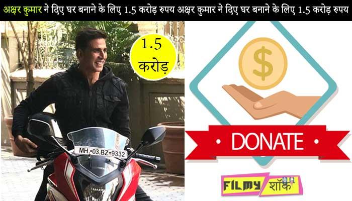 अक्षर कुमार ने दिए घर बनाने के लिए 1.5 करोड़ रुपय करि ट्रांसजेंडर लोगो की मदद