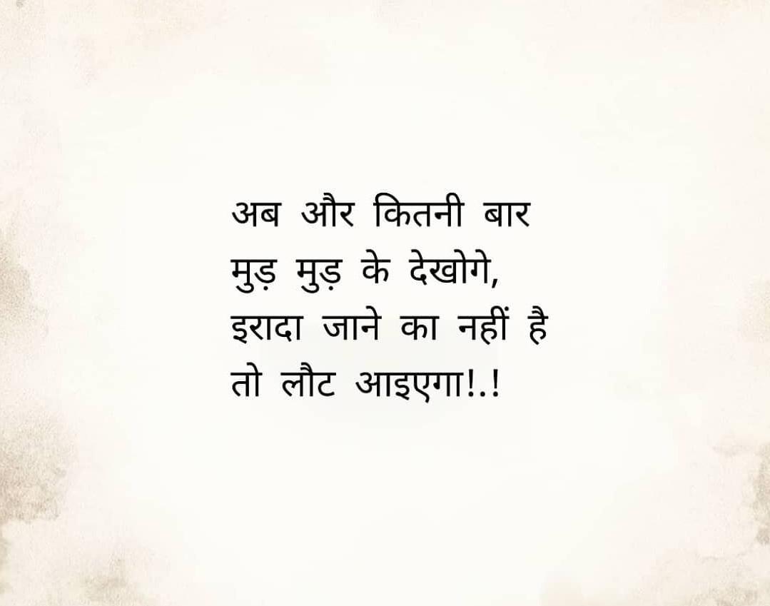 Gulzar Poetry, gulzar Shayari in hindi