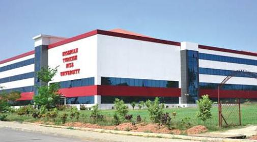 Nile University acquired