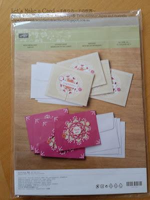 Pre order from 2018 Occasions catalog and SAB  Satomi Wellard-Independent Stampin'Up! Demonstrator in Japan and Australia, #su, #stampinup, #cardmaking, #papercrafting, #rubberstamping, #stampinuponlineorder, #craftonlinestore, #papercrafting, #handmadegreetingcard, #greetingcards #スタンピン #スタンピンアップ #スタンピンアップ公認デモンストレーター #ウェラード里美 #手作りカード #スタンプ #カードメーキング #ペーパークラフト #スクラップブッキング #ハンドメイド #オンラインクラス #スタンピンアップオンラインオーダー #スタンピンアップオンラインショップ #動画 #フェイスブックライブワークショップ