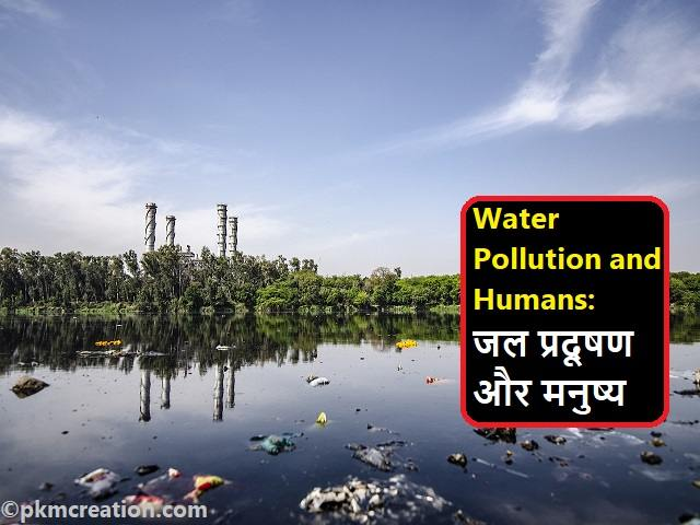 Water Pollution and Humans: