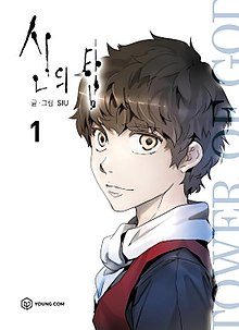 Tower of God Budget, Star Cast, Reviews, Story, Watch & Wiki