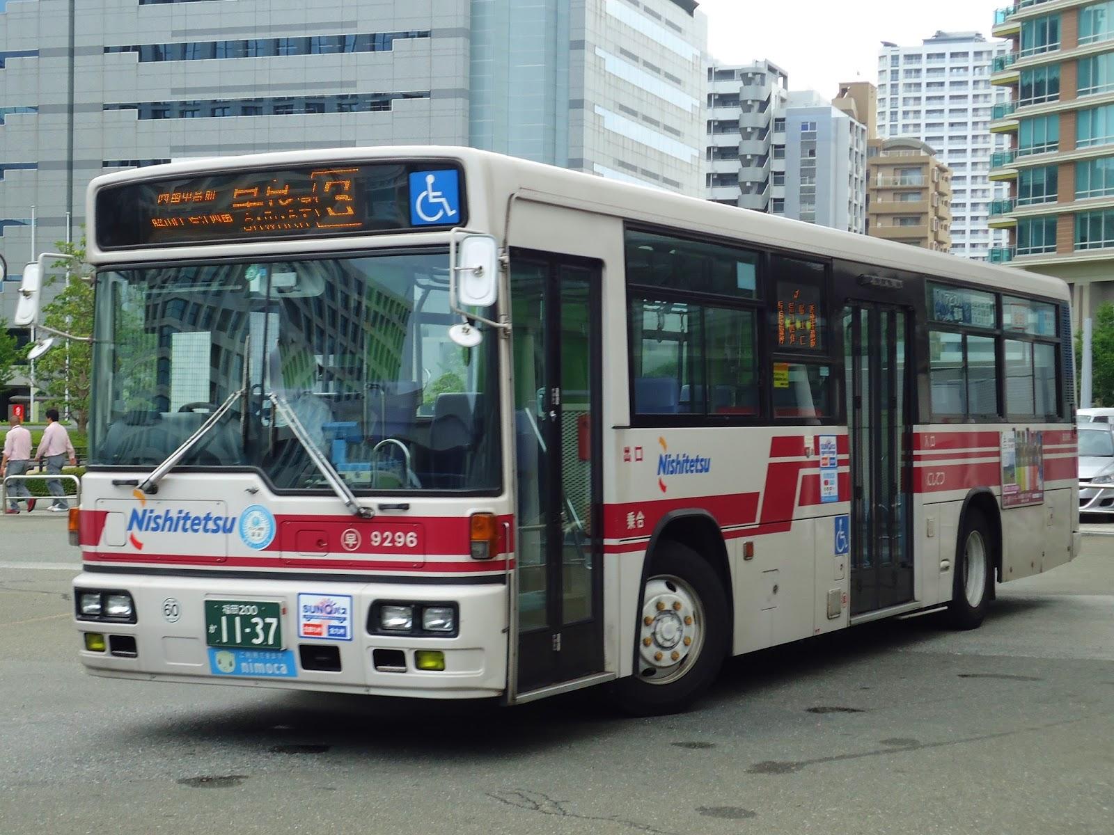広島のバス: 西鉄バス 福岡200か1137
