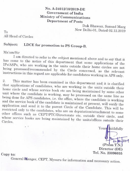 Clarification regarding Group B Exam in India Post
